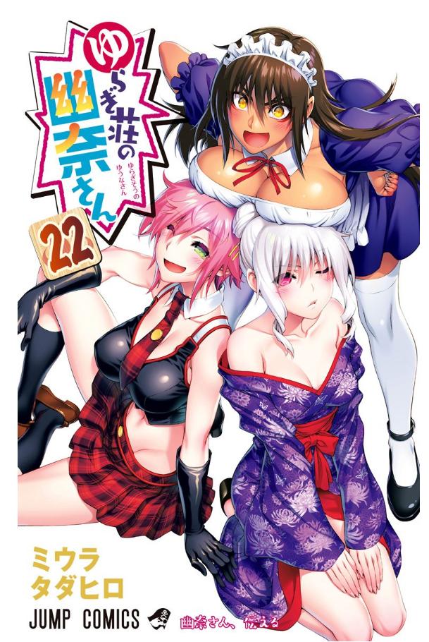 f:id:toyokumono:20201217005902p:plain