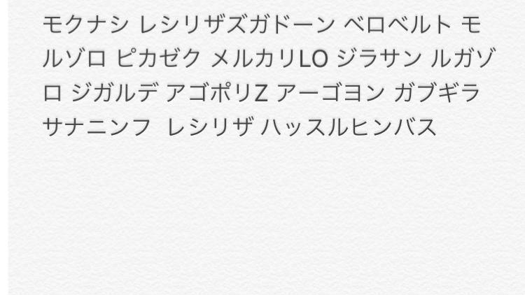 f:id:toyopoke:20190518221458j:plain