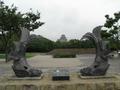 鯱の間に見える姫路城
