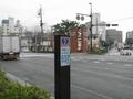 大阪から537Km