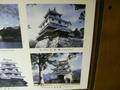 日本のお城一覧