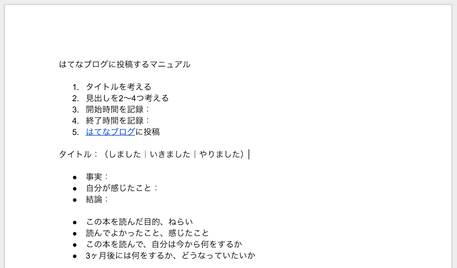 f:id:toyoshi:20190115213639p:plain