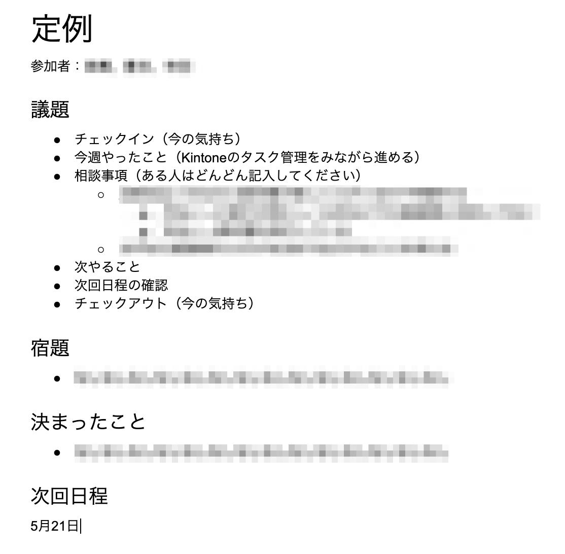 f:id:toyoshi:20190602222009p:plain