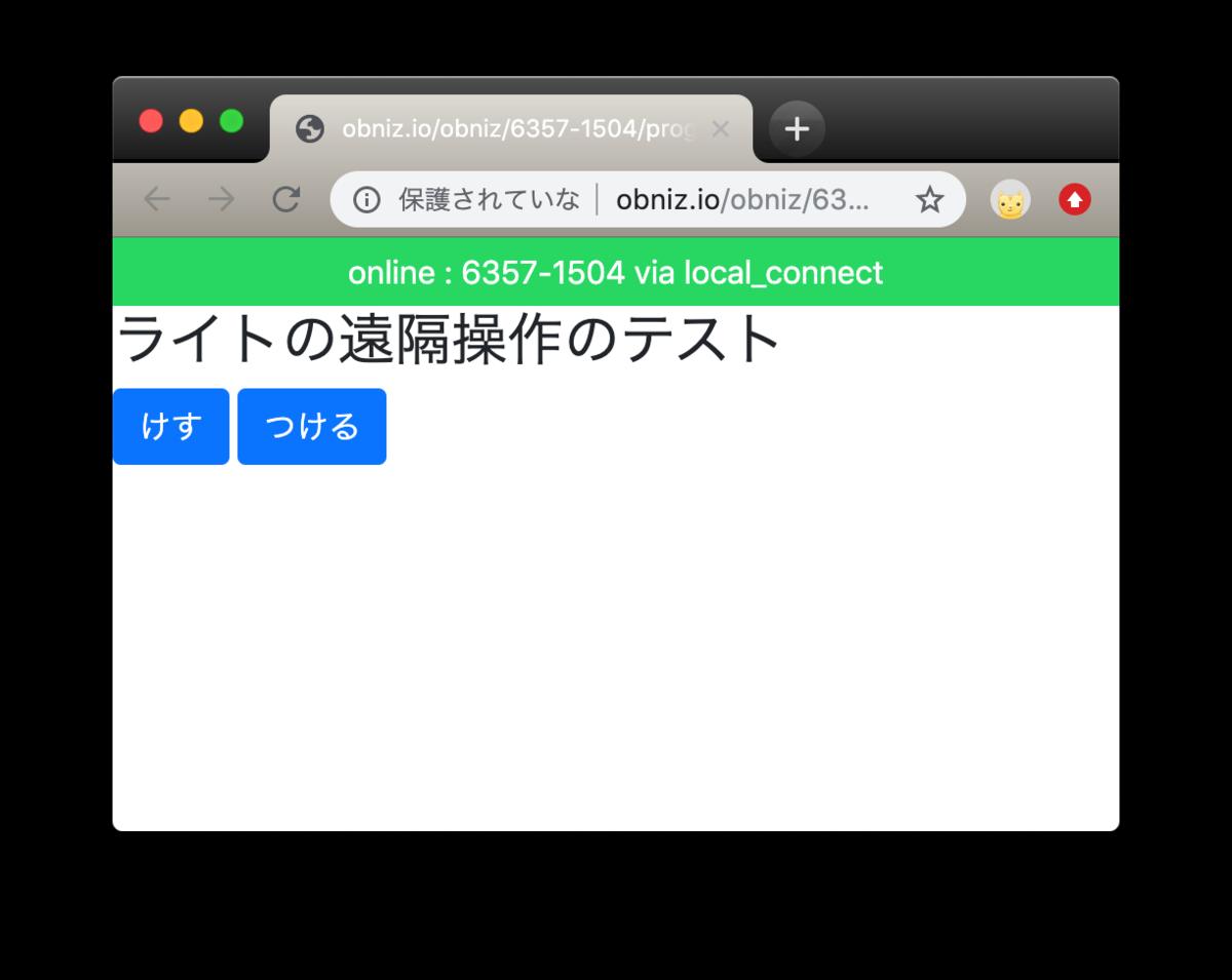 f:id:toyoshi:20191002223202p:plain