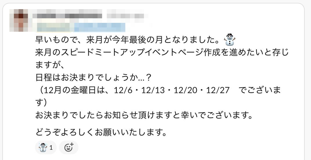 f:id:toyoshi:20191205105403p:plain
