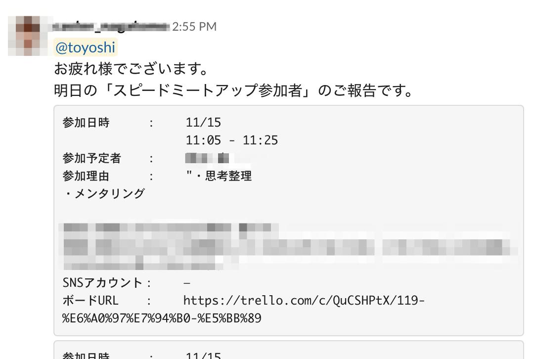 f:id:toyoshi:20191205105524p:plain