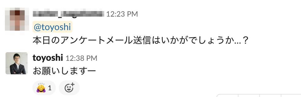 f:id:toyoshi:20191205105629p:plain