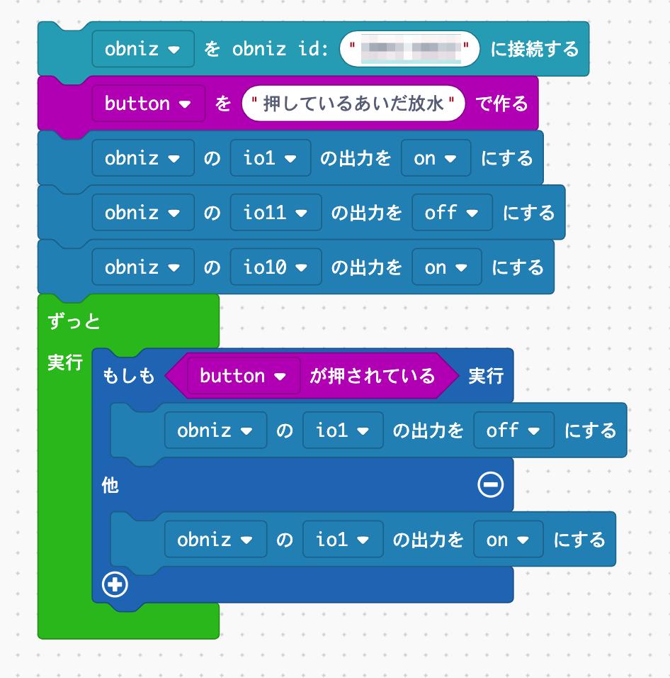 f:id:toyoshi:20200120123202p:plain