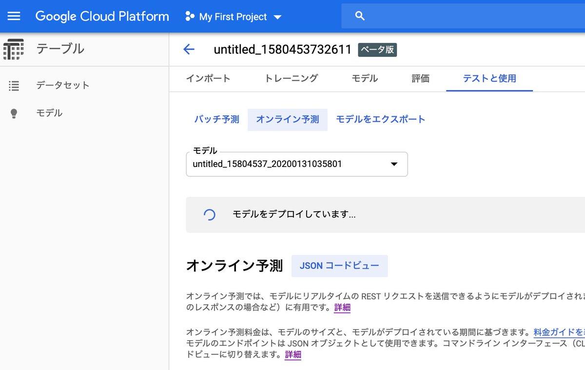 f:id:toyoshi:20200131203402p:plain