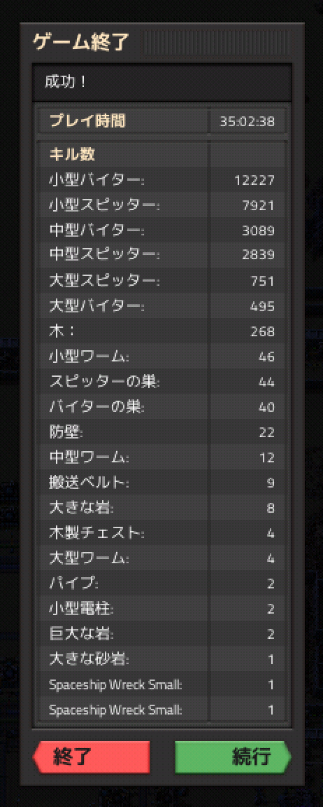 f:id:toyoshi:20201023172226p:plain