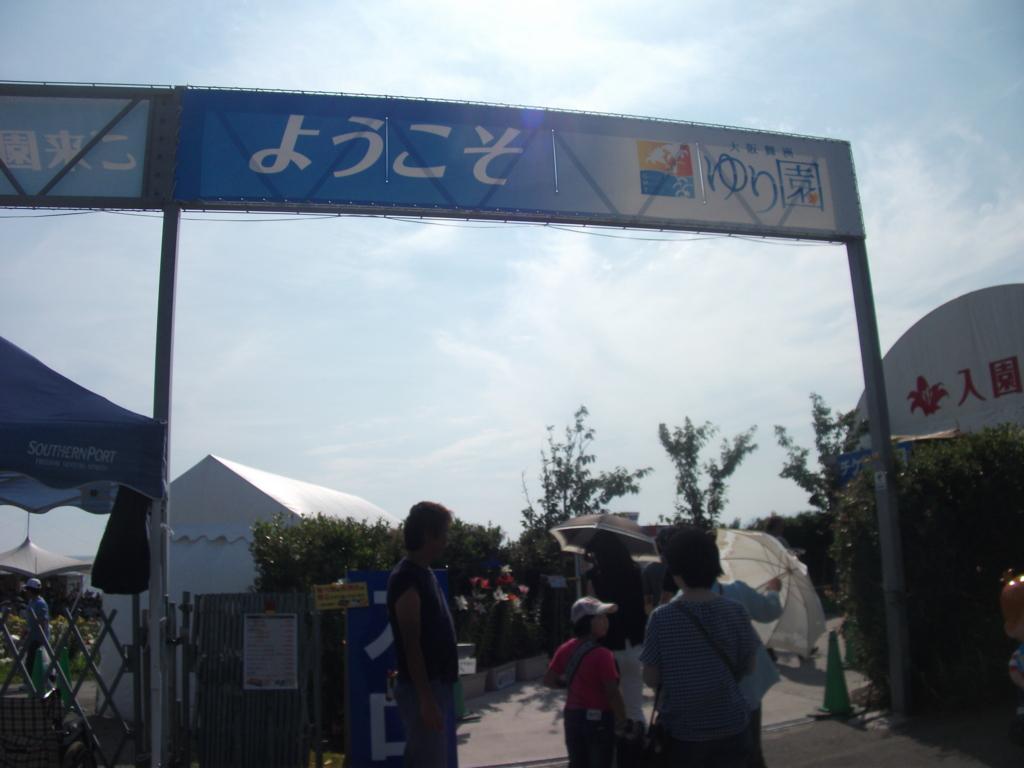 f:id:toyoshima-tatsuya:20160619230531j:plain