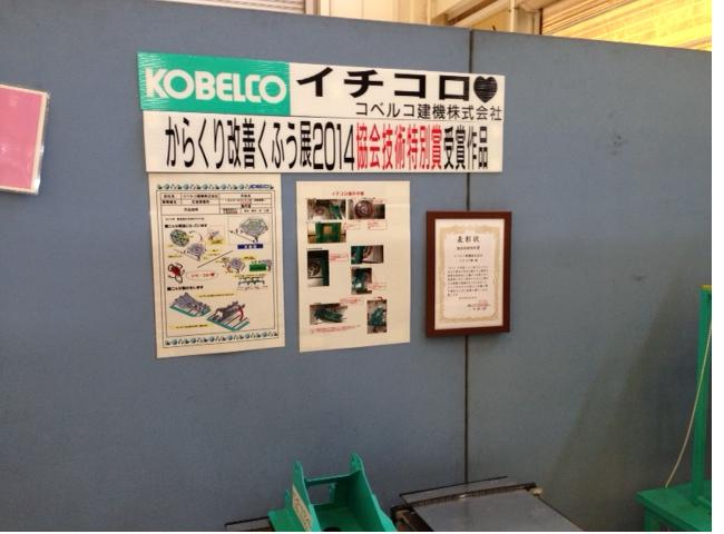 f:id:toyotahomekokoro:20141218114122j:plain
