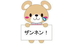 f:id:toyotahomekokoro:20141218131723j:plain
