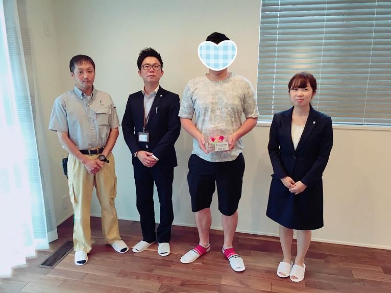 f:id:toyotahomekokoro:20160721110250j:plain