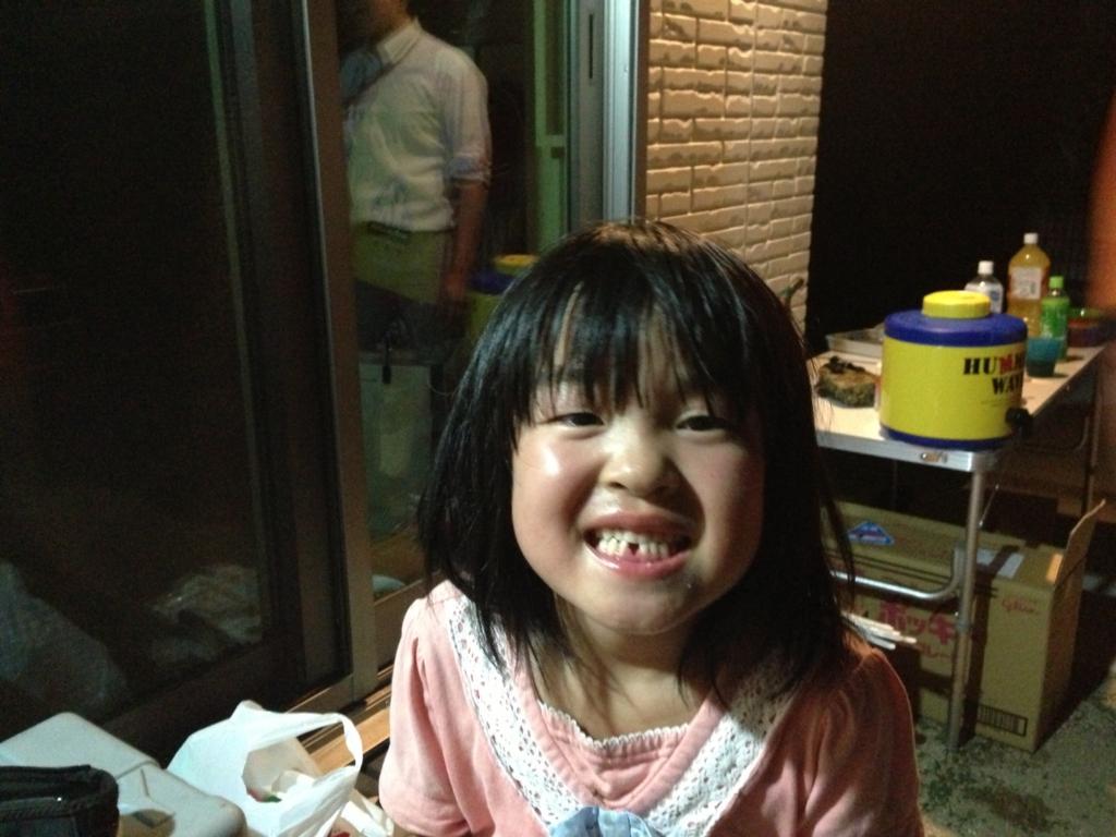 f:id:toyotahomekokoro:20160730201800j:plain