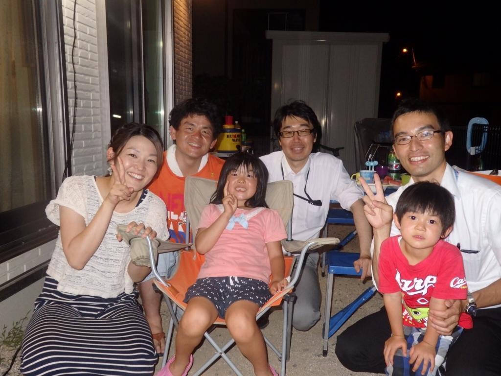 f:id:toyotahomekokoro:20160730210824j:plain