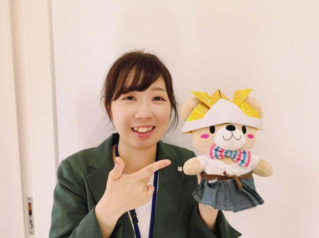 f:id:toyotahomekokoro:20160812110629j:plain