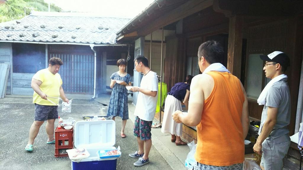 f:id:toyotahomekokoro:20160826125051j:plain