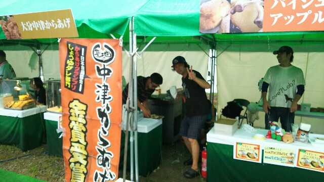 f:id:toyotahomekokoro:20160918123120j:image