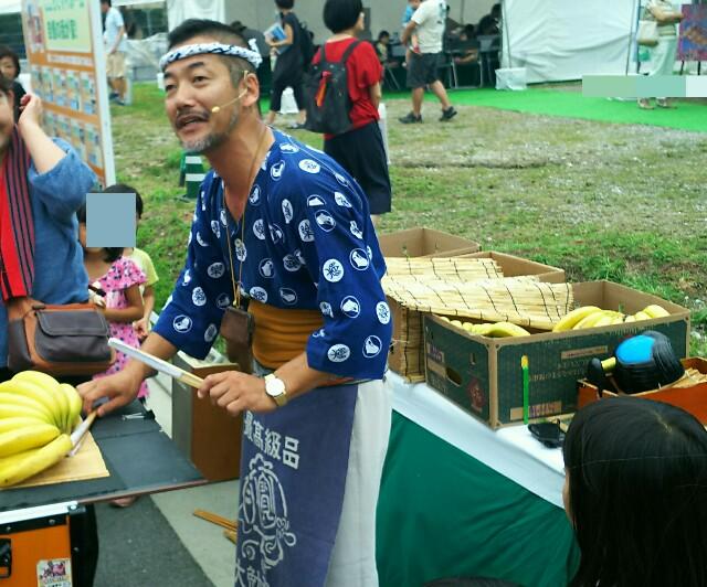 f:id:toyotahomekokoro:20160920055344j:image