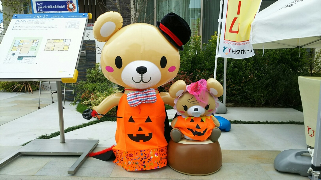 f:id:toyotahomekokoro:20161007144438j:plain