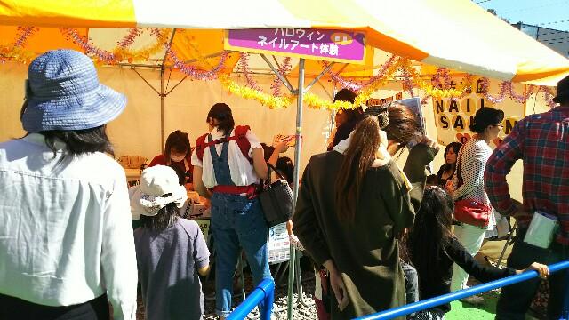 f:id:toyotahomekokoro:20161010134534j:plain