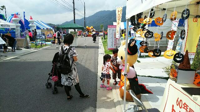 f:id:toyotahomekokoro:20161010134643j:plain