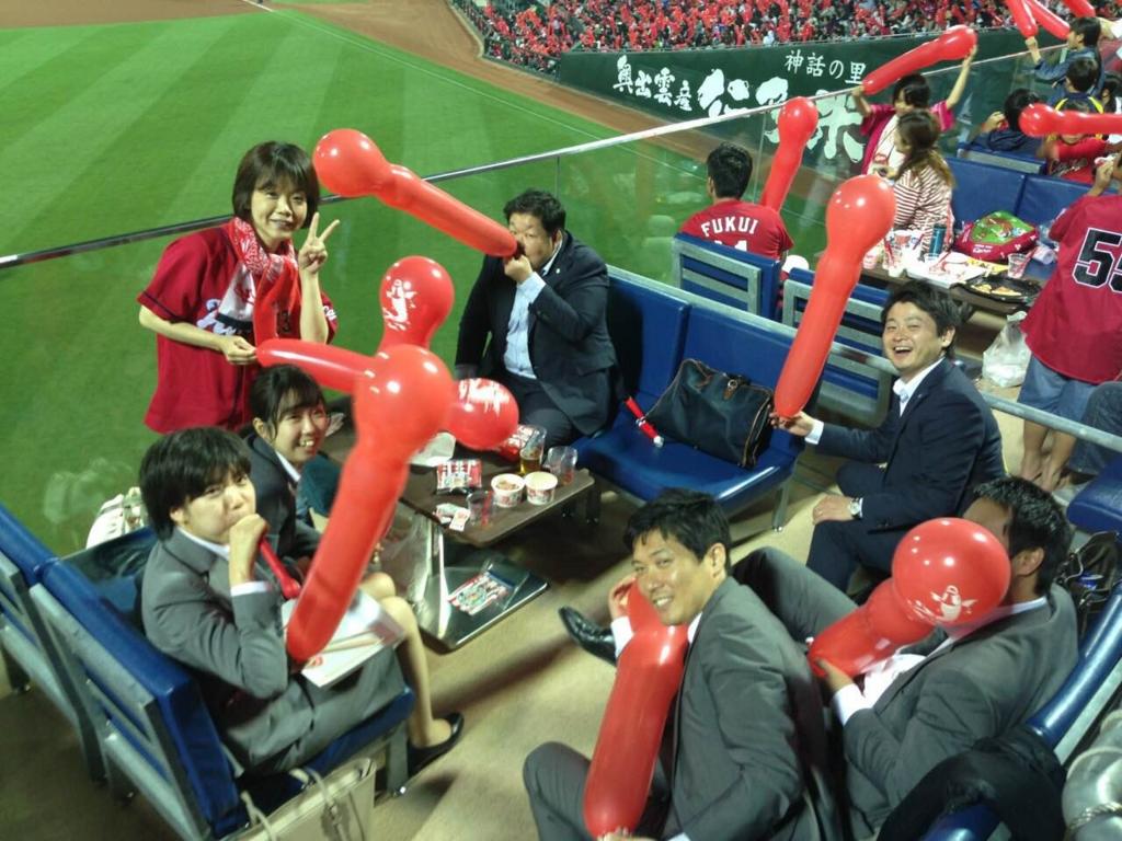 f:id:toyotahomekokoro:20161111150224j:plain