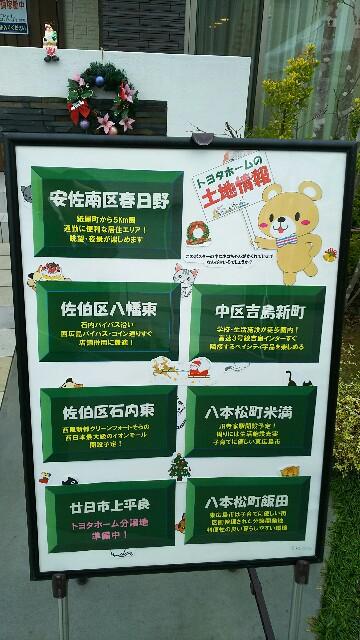 f:id:toyotahomekokoro:20161116114653j:image