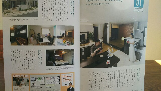 f:id:toyotahomekokoro:20161126122055j:image