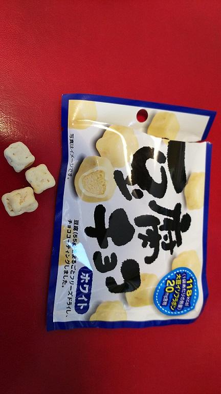 f:id:toyotahomekokoro:20161224162728j:plain
