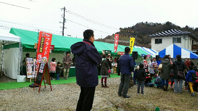 f:id:toyotahomekokoro:20170107165516j:image