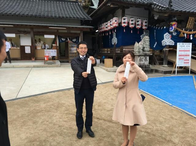 f:id:toyotahomekokoro:20170110005005j:image