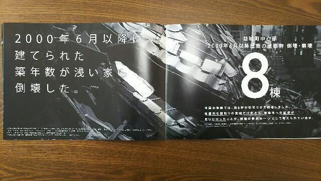 f:id:toyotahomekokoro:20170218165406j:image