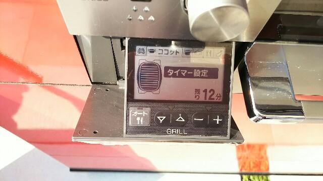 f:id:toyotahomekokoro:20170319152013j:image