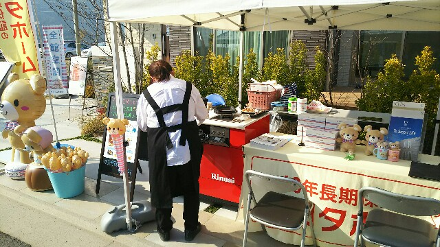 f:id:toyotahomekokoro:20170319154133j:image