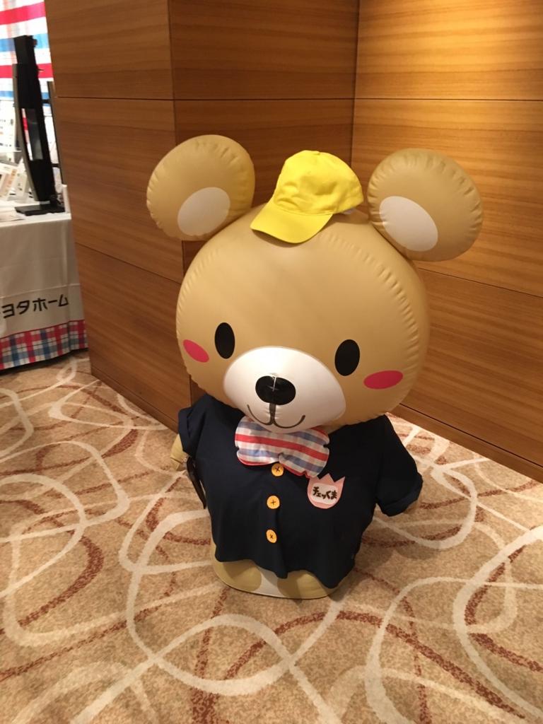 f:id:toyotahomekokoro:20170409141322j:plain