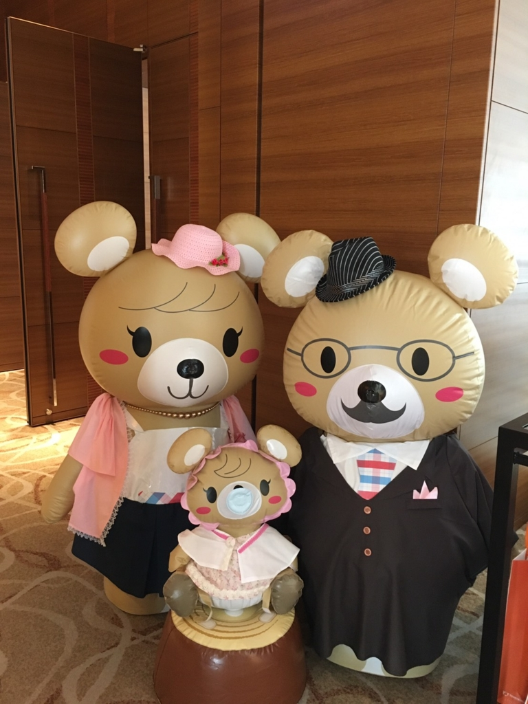 f:id:toyotahomekokoro:20170409141330j:plain