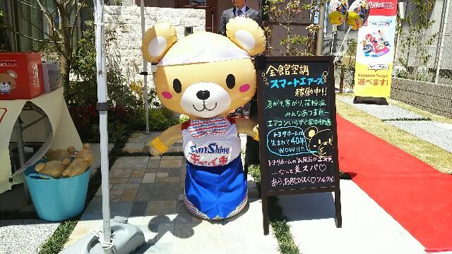 f:id:toyotahomekokoro:20170504125038j:image