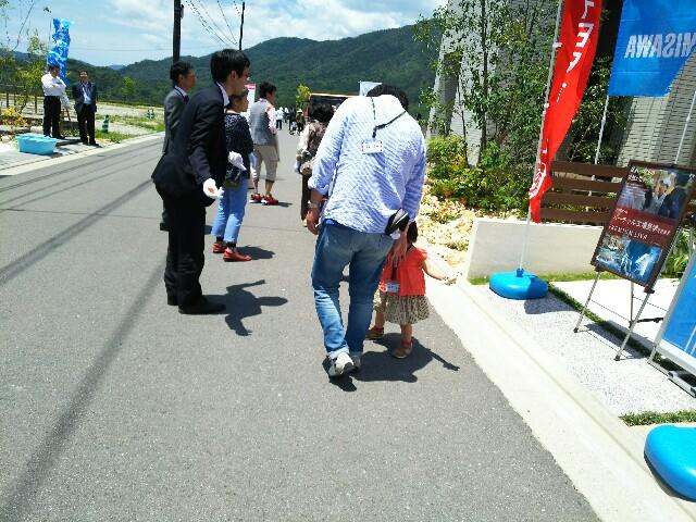 f:id:toyotahomekokoro:20170604120303j:image