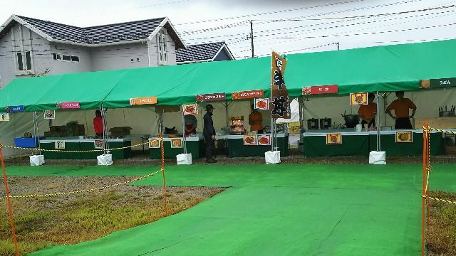 f:id:toyotahomekokoro:20170916113545j:image