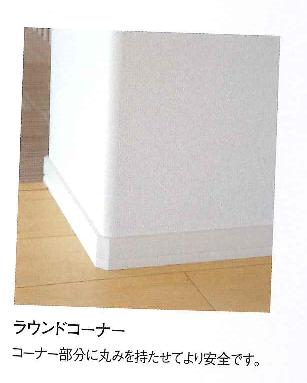 f:id:toyotahomekokoro:20171201152407p:plain
