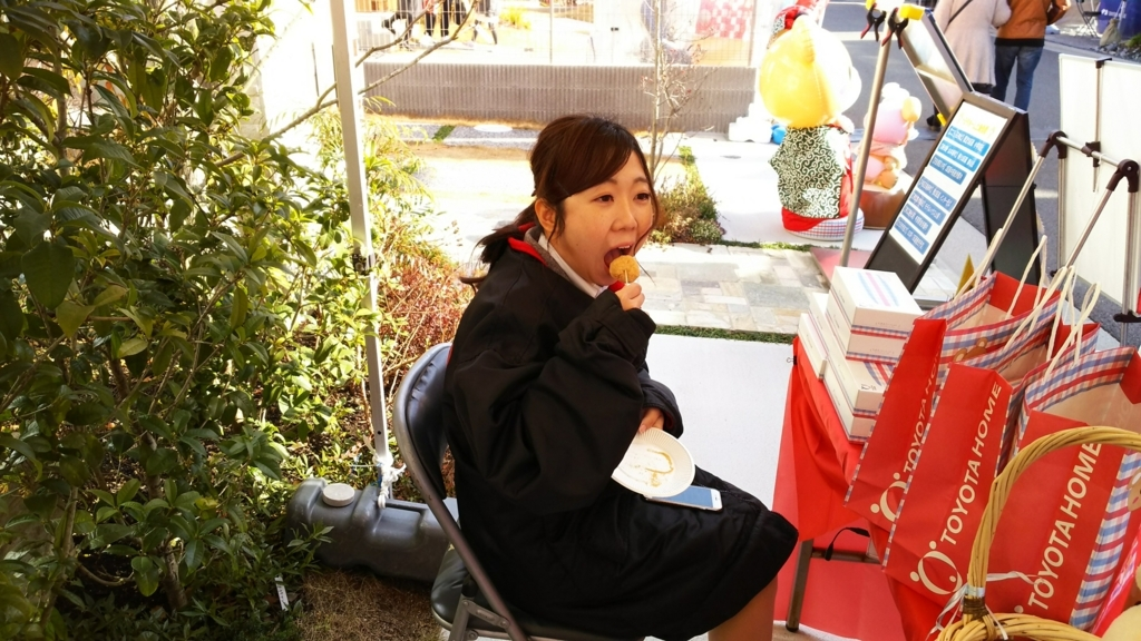 f:id:toyotahomekokoro:20180106141510j:plain