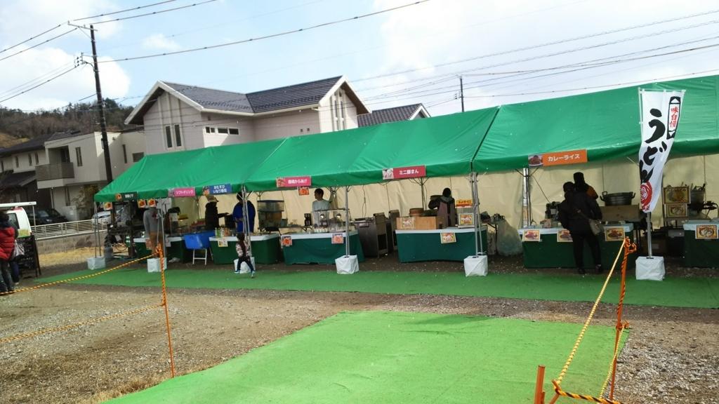 f:id:toyotahomekokoro:20180212103651j:plain