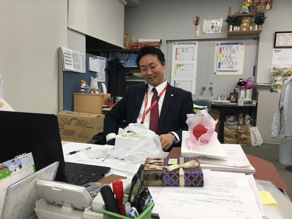 f:id:toyotahomekokoro:20180215134012j:plain