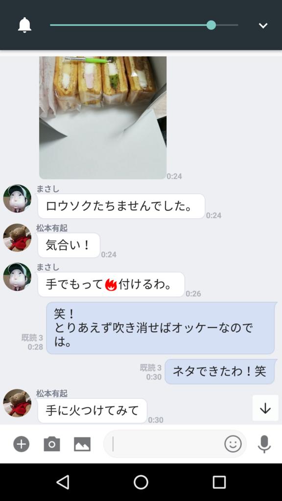 f:id:toyotahomekokoro:20180215140345p:plain