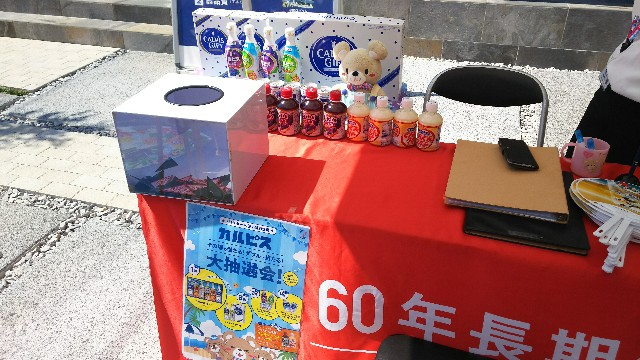 f:id:toyotahomekokoro:20180714145740j:image