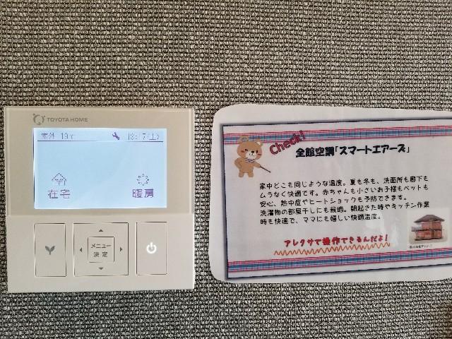 f:id:toyotahomekokoro:20181013131917j:image
