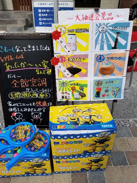 f:id:toyotahomekokoro:20181123133612j:image