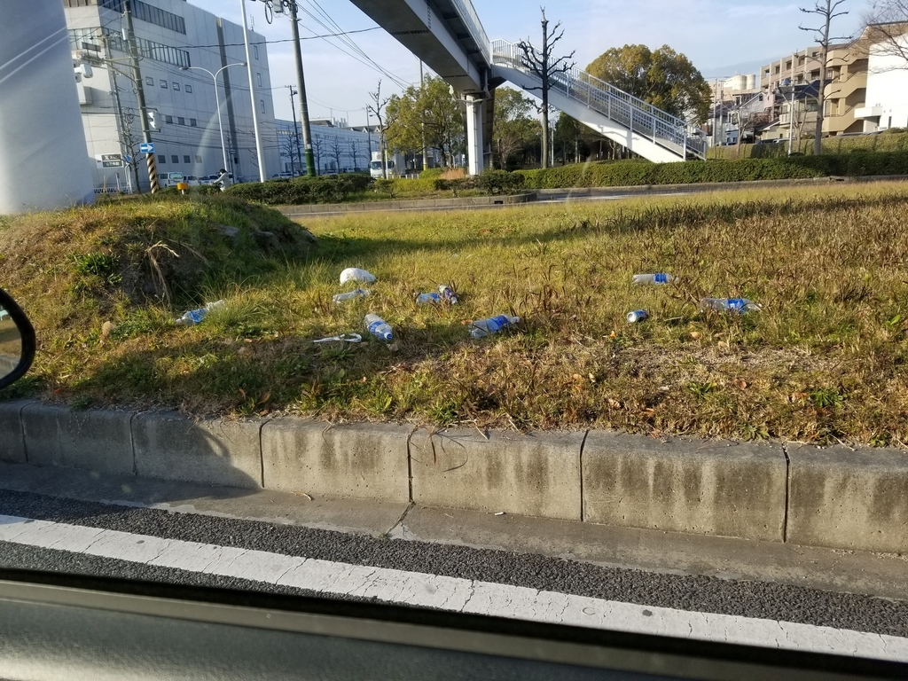 f:id:toyotahomekokoro:20190111151236j:plain